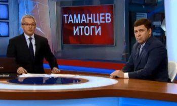 Евгений Куйвашев пообещал в эфире РБК-ТВ застроить область дешёвым жильём