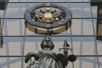 Верховный суд признал законным засекречивание потерь в мирное время