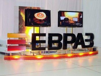 ЕВРАЗ НТМК объявил дизайнерский конкурс
