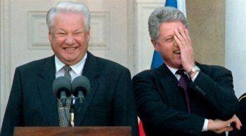 На открытие музея Ельцина пригласили Клинтонов