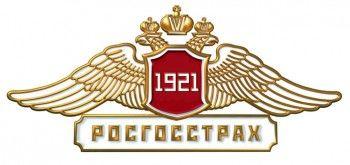 ЦБ разрешил «Росгосстраху» продавать полисы ОСАГО