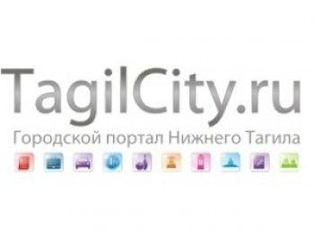 Портал Tagilcity.ru попал в рейтинг самых цитируемых СМИ Свердловской области