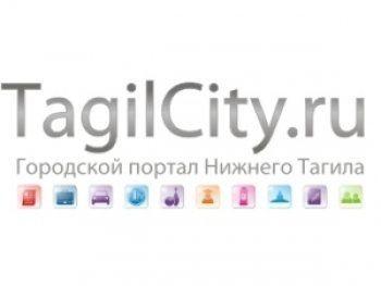 Самый посещаемый портал Нижнего Тагила вошёл во всероссийский медиахолдинг. Инвесторы обещают критиковать местные власти и влиять на выборы