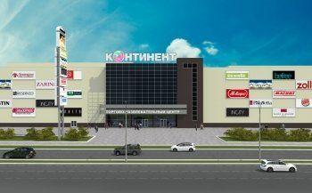 В Нижнем Тагиле появится крупнейший торгово-развлекательный центр. Проект реализует известная магнитогорская компания
