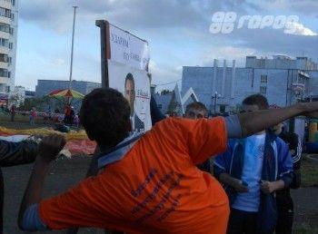 В Братске на День молодёжи устроили конкурс «Пни Обаму» (ВИДЕО)