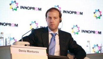 Минпромторг РФ назвал Свердловскую область одним из лидеров по импортозамещению