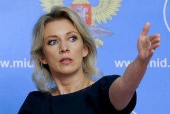 МИД: Почти вся Южная Америка станет безвизовой для россиян
