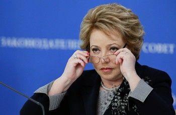 Совет Федерации отменил поездку в США из-за визовых ограничений для Матвиенко