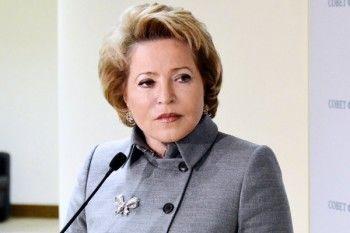Матвиенко раскритиковала «экстремистские предложения» Мизулиной