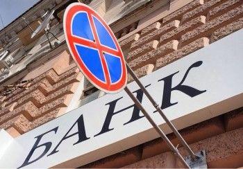 Россияне боятся брать кредиты и делать крупные покупки