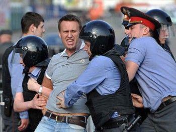 Минюст лишил регистрации партию Навального