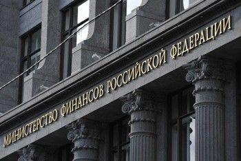 Свердловскому Минфину поручили следить за ситуацией в Нижнем Тагиле