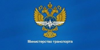 Свердловский Минтранс снизил расходы на дорожное хозяйство