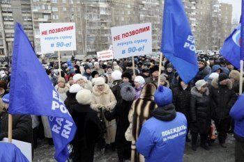 Рабочие «Уралвагонзавода» жалуются на задержку зарплаты. Руководство корпорации ждёт обещанной помощи от правительства