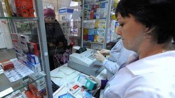 Аптеки будут лишать лицензий за высокие цены на жизненно необходимые лекарства