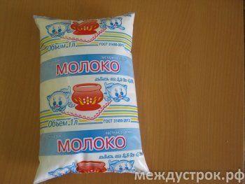 За изготовление молока «из будущего» суд оштрафовал предприятие под Нижним Тагилом на 100 000 рублей
