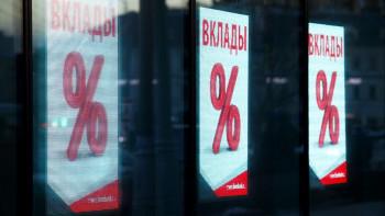 Шесть российских банков планируют списывать деньги клиентов со «спящих» счетов
