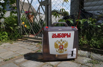 Владимир Путин подписал закон о многодневном голосовании