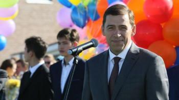 Губернатор Куйвашев предложил повысить жителям Свердловской области коммунальные платежи