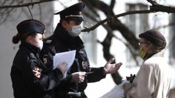 Заксобрание Свердловской области отменило региональный штраф занарушение масочного режима