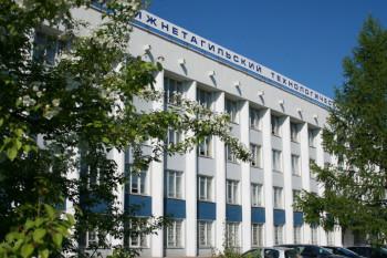 Важное открытие Уральского федерального университета: 3 + 4 = 5!