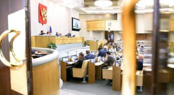Минфин предложил урезать расходы на Госдуму и Совет Федерации
