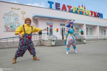 Театр кукол устроит показы легендарного спектакля на свежем воздухе