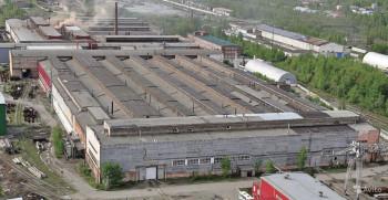 В Качканаре выставили на продажу металлургический завод «Металлист»