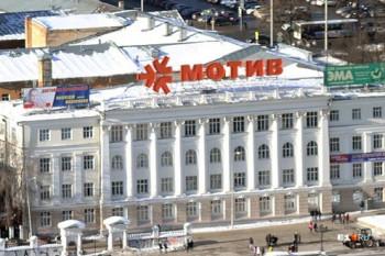 В головном офисе «Мотива» в Екатеринбурге прошёл обыск с участием ФСБ