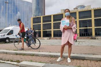 В Екатеринбурге прошла массовая акция в поддержку хабаровчан