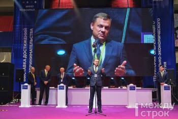 В Свердловской области уже 28 компаний подали заявки на упаковку своего бизнеса во франшизу с господдержкой