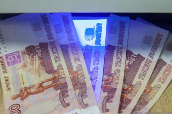 Житель Нижнего Тагила осуждён за попытку сбыта фальшивой купюры