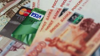 ВЕкатеринбурге сотрудница госбанка украла со счетов 1,5 млн рублей