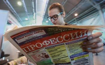 В Свердловской области чиновники обвинили безработных в мошенничестве
