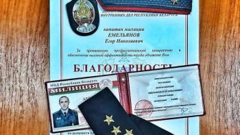 В Беларуси задержали капитана милиции, публично подавшего в отставку на фоне протестов