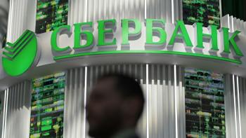 Сбербанк отменил бесплатные уведомления опереводах