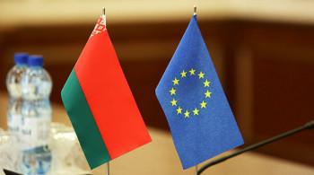Евросоюз отказался признавать результаты выборов в Беларуси