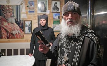 РПЦ объявила отца Сергия раскольником и запретила его последователям ходить в православные храмы