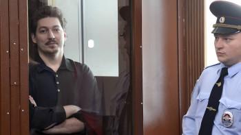 Суд Нижнего Тагила рассмотрит ходатайство об УДО осуждённого по «московскому делу»