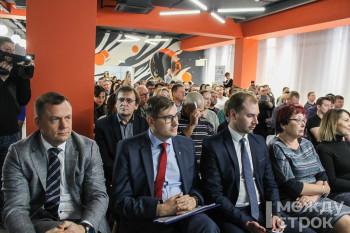 Почти 200 млн рублей получили предприниматели Горнозаводского округа после открытия центра «Мой бизнес» в Нижнем Тагиле