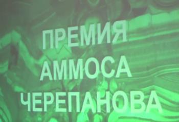 Школьник из Нижнего Тагила получит премию 25 тысяч рублей за особые успехи в техническом творчестве