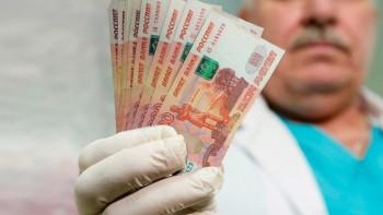 В июне средняя зарплата в Свердловской области составила почти 44 тысячи рублей