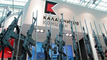 Минобороны России заказало у «Калашникова» разработку нового ручного пулемёта
