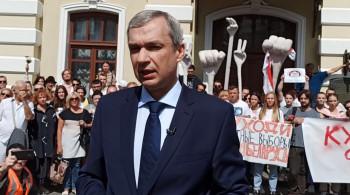 Координационный совет оппозиции Беларуси заявил о готовности к контактам с Россией