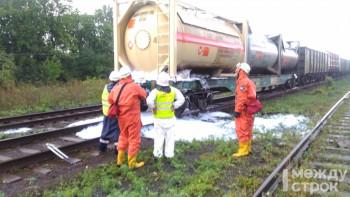 В Нижнем Тагиле из-за утечки пропана из цистерны оцепили железнодорожную станцию