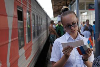 В Нижнем Тагиле школьники и студенты получат скидку на проезд в пригородных поездах