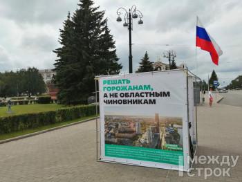 Сторонники прямых выборов мэров в Свердловской области собрали 9999 подписей в поддержку инициативы