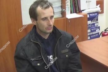 Жителя Саратова приговорили к пожизненному сроку заизнасилование иубийство девятилетней девочки