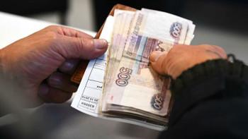 Счётная палата обнаружила пенсионные выплаты «мёртвым душам» на сотни миллионов рублей