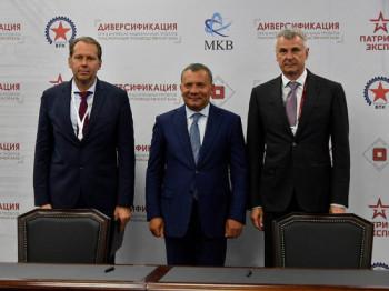 Экс-мэр Нижнего Тагила Сергей Носов подписал с УВЗ соглашение о запуске нового производства в Магаданской области